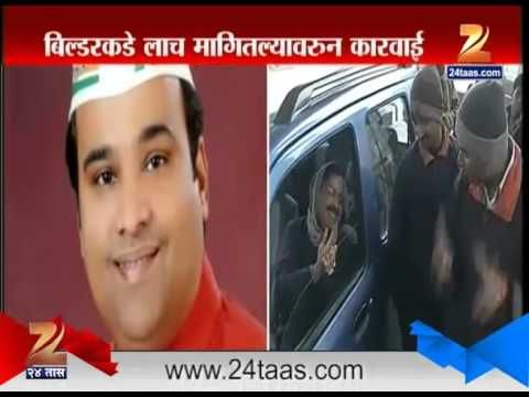 Delhi : Asim Ahmed Dismiss On Minister Post