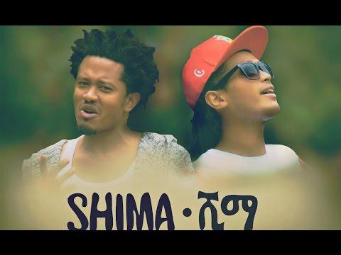 Mykey Shewa & Mieraf Assefa - Shima  ሺማ - New Ethiopian Music 2016 (Official Video)