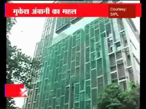 Star News visits Mukesh Ambani's palace Part-1