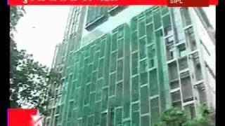 Star News visits Mukesh Ambani's palace Part-1
