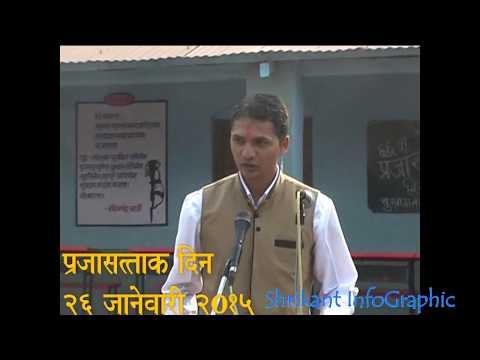 Best Marathi Speech on Republic Day