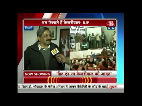 Kejriwal gives false statements and runs away: Satish Upadhyay