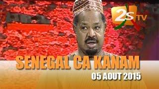 Senegal Ca Kanam avec Ahmed Khalifa Niasse