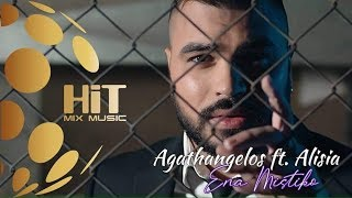 AGATHANGELOS ft ALISIA - ENA MISTIKO [Official Video 2019]