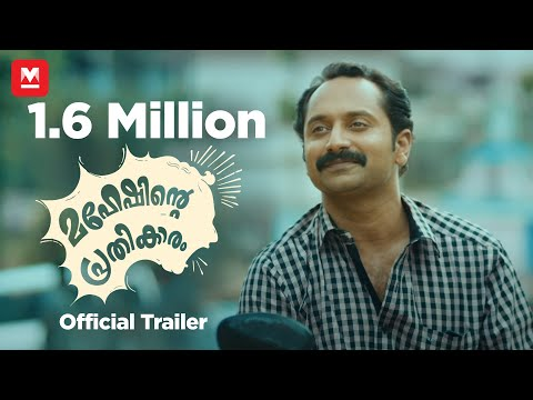 Maheshinte Prathikaaram (2016) Watch Online - Full Movie Free