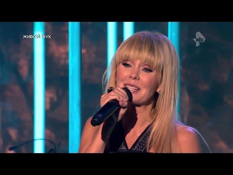 Валерия - живой концерт в программе Соль на РЕН ТВ