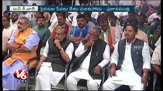 PM Narendra Modi Promotes Khadi As Mann Ki Baat Completes Three Years