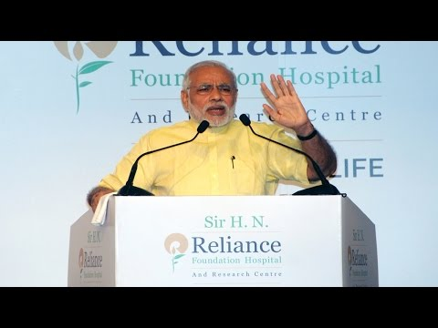 Prime Minister NARENDRA MODI's speech at inaguration of Sir H N Reliance Hospital