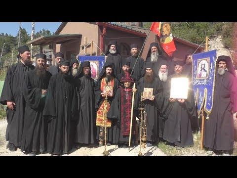 ПАСХАЛЬНОЕ ОБРАЩЕНИЕ СТАРЦА РАФАИЛА (БЕРЕСТОВА)