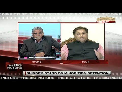The Big Picture - Sushilkumar Shinde's stand on minorities' detention