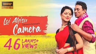 Loi Ahisu Camera - Simanta Shekhar | Preety Kongana | Official Full Video Song | Full HD