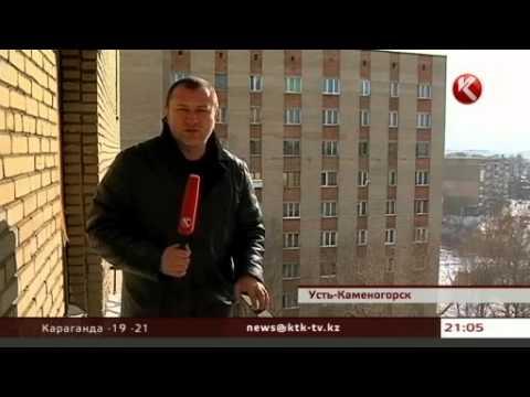 В Усть-Каменогорске 15-летняя школьница сбросилась с девятиэтажки