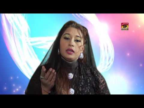 Ali Ali Kehna Sada Naam - Farzana Maqbool