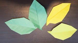 Поделки своими листочки из бумаги