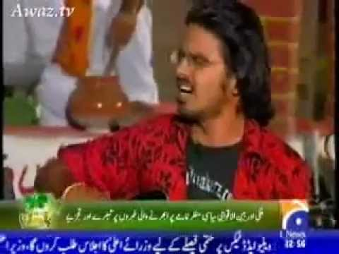 YouTube - Asrar singing in Choraha Man Chandre nu 22 May 2010...