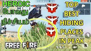 Free fire best hiding places in peak | Push to Heroic tricks tamil