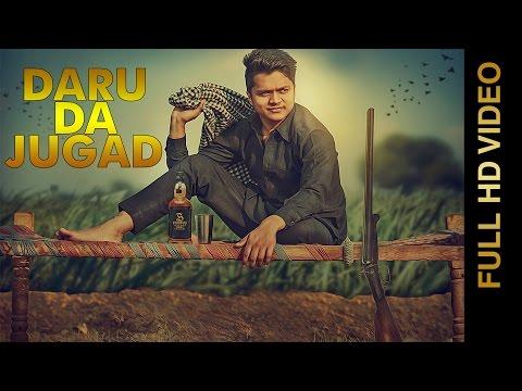 New Punjabi Songs 2016    Daru Da Jugad    Meet Mehra    Punjabi Songs 2016