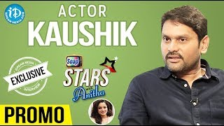 Actor Kaushik Exclusive Interview - Promo || Soap Stars With Anitha
