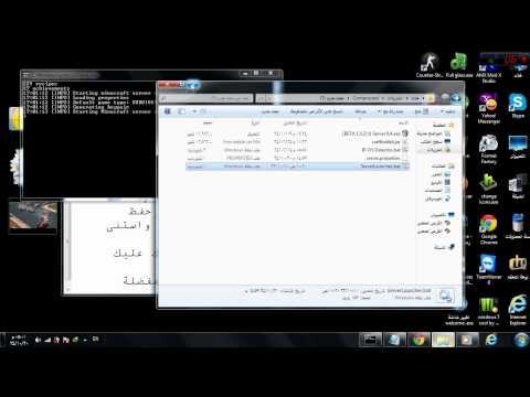 كيفية عمل سيرفر بوكيت ماين كرافت 1.5.2
