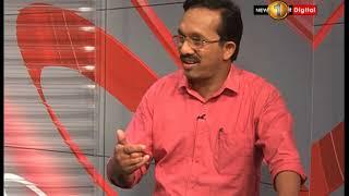 Ilakkaya Sirasa TV 23rd September 2019