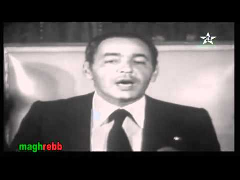 الحسن الثاني: المغاربة ليس أكباشا Music Videos