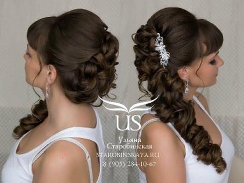 Свадебные прически на длинный волос с челкой