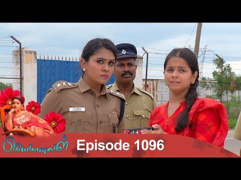 Priyamanaval Episode 1096, 18/08/18 thumbnail