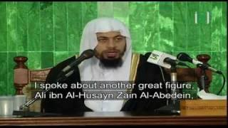 The Life of Mohammad Al-BAQIR - Shaykh Mohammad Musa Al-Shareef