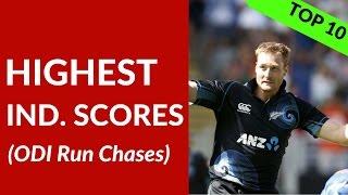 HIGHEST Individual Scores in ODI CHASES   SHANE Watson, VIRAT Kohli, MARTIN Guptill