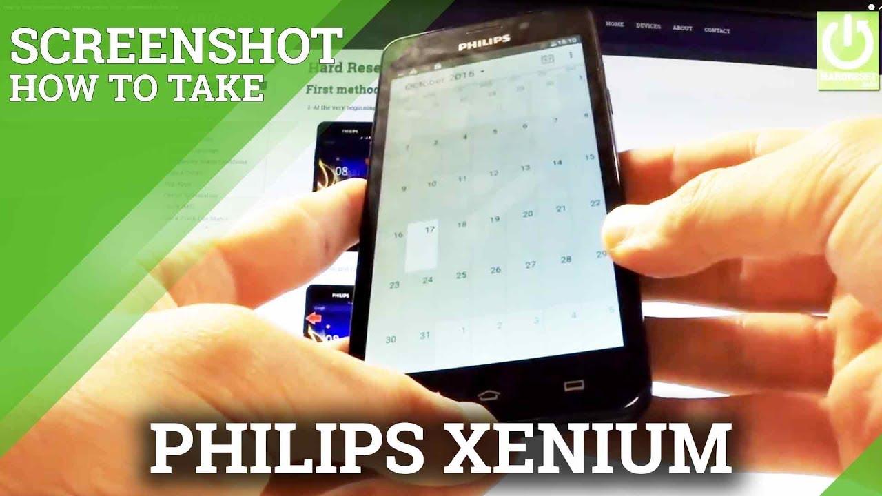 Как сделать скриншот на филипсе ксениум