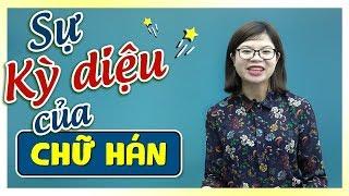 SỰ KỲ DIỆU CỦA CHỮ HÁN - 命の授業(ゴルゴ松本)-ベトナム語バージョン
