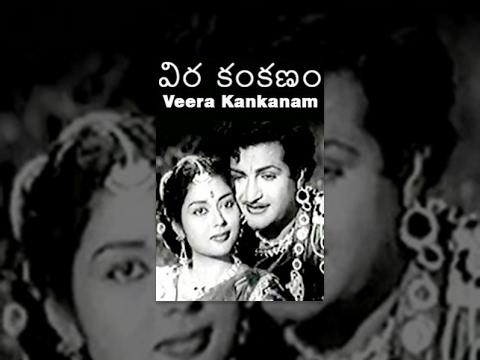 Veera Kankanam Telugu Full Movie. video