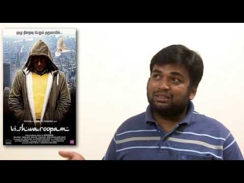 viswaroopam tamil movie review by prashanth
