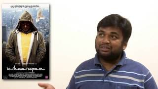 Vishwaroopam - viswaroopam tamil movie review by prashanth