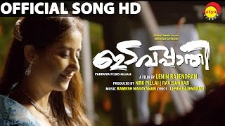 Njan Ariyum Video Song HD