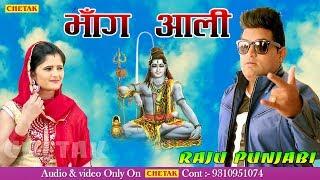 मारवाड़ी DJ सांग !! नोट दो हज़ार को ल्याई !! Dmakedar New Rajasthani Song 2017