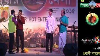 Bangla natok Probashi Bachelor -