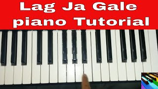 Lag ja gale - Woh Kaun Thi - Piano tutorial By Rock The World