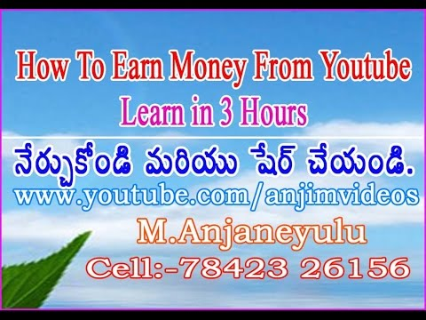 How to Earn Money from youtube in telugu | Earn Money From youtube Complete Guide for beginners