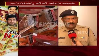Police Officer Face to Face Over Illegal Gutka Mafia in Hyderabad