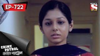 Crime Patrol - ক্রাইম প্যাট্রোল (Bengali) - Ep 722 - Composed By - 16th July, 2017