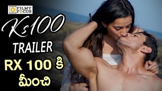 KS 100 Movie Official Trailer || Sameer Khan, Sunitha Pandey
