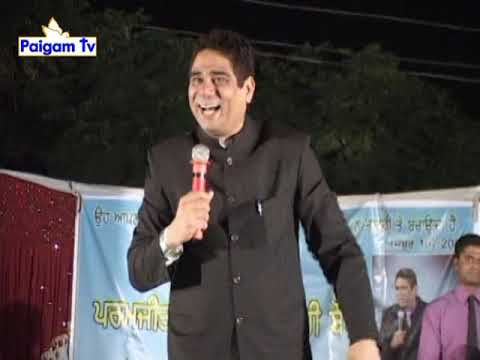 PAIGAM TV: Paramjit Singh in Mehatpur, Punjab (Part 2).mpg