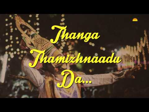 Thanga Tamilnadu - Official Theme Song - Art Of Living Social Welfare In Tn video