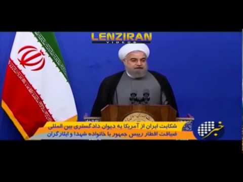 Hassan Rouhani in martyrs ceremony : We have complained against America !