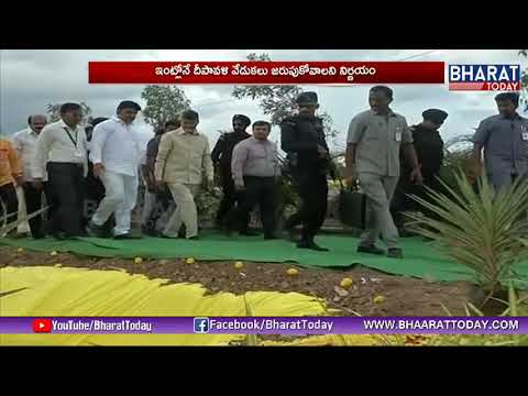 Ap Cm ChandraBabu Naidu  Tour Cancelled At Srikakulam || Titli Cyclone || Bharat Today