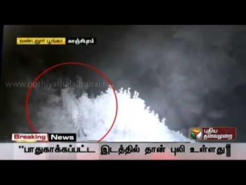 Vandalur park CCTV footage released
