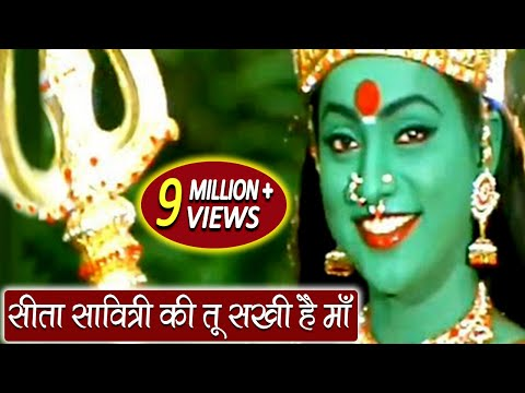 Sita Savitri Ki Tu Sakhi Hai Maa - Jai Maa Durga Shakti Song video