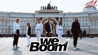 [KPOP IN PUBLIC] NCT DREAM 엔시티 드림 'BOOM' [UNIT_M]