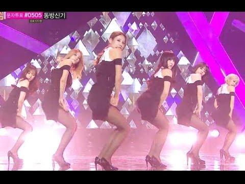 【TVPP】AOA - Miniskirt, 에이오에이 - 짧은 치마 @ Comeback stage, Show! Music Core Live
